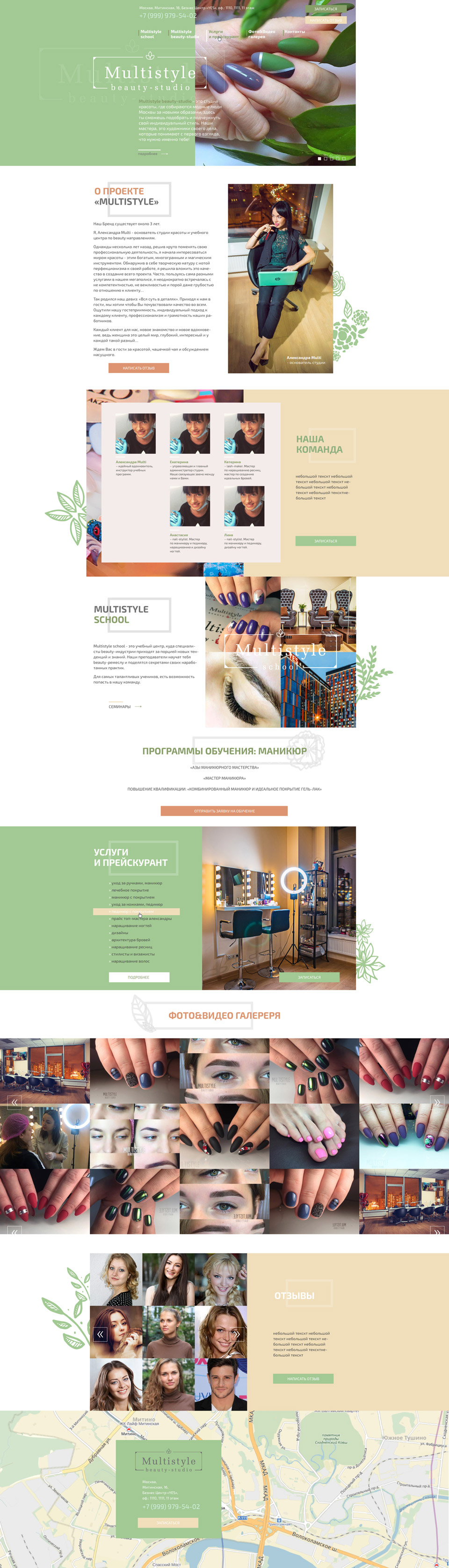 314 MULTISTYLE BEAUTY STUDIO Web Design Maxi